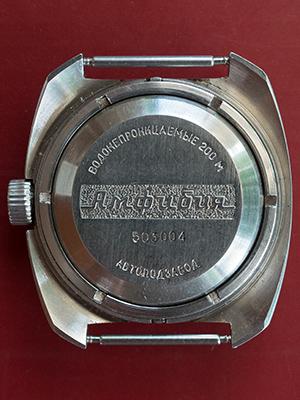 Vostok Amphibia Ministry 710696