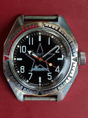 Vostok Amphibia 320454