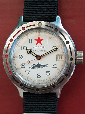 Vostok Amphibia 420697