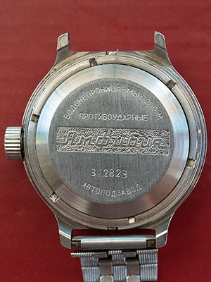 Vostok Amphibia Desert Shield 420597