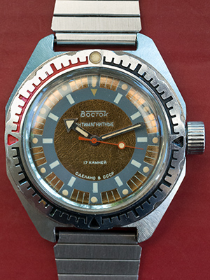 Vostok Amphibia 470304