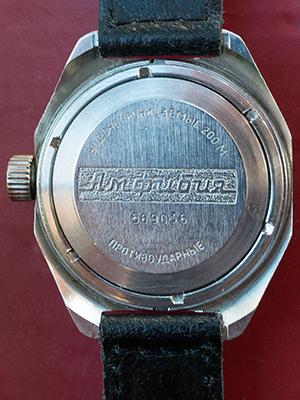 Vostok Amphibia 470300