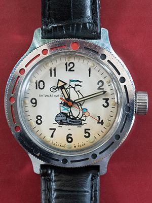 Vostok Amphibia 020683 Century Ship