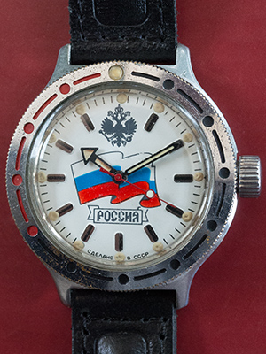 Vostok Amphibia 020716