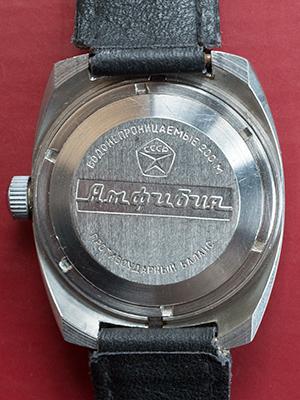 Vostok Amphibia tonneau