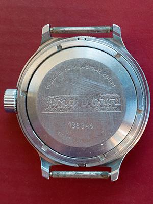 Vostok Amphibia 020481