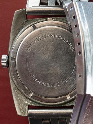 Vostok Komandirskie Chistopol 791431