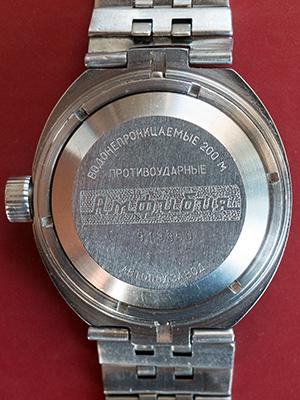 Vostok Amphibia Neptune 9370265