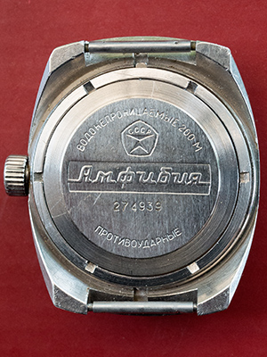 Vostok Amphibia Tonneau 1190510