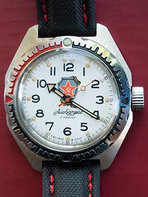 Vostok Amphibia Albatros 470445