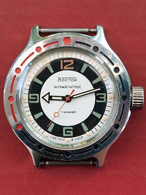 Vostok Amphibia 020235