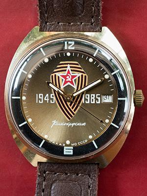 Vostok Komandirskie 1945 - 1985
