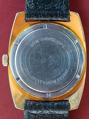 Vostok Komandirskie Chistopol 783430