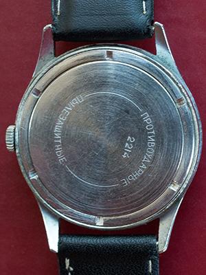 Vostok Komandirskie Chistopol 441174