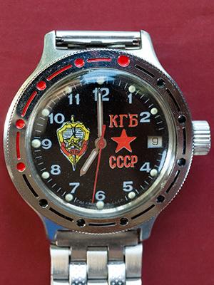 Vostok Amphibia 020 KGB