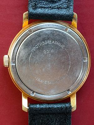 Vostok Komandirskie Chistopol 383175