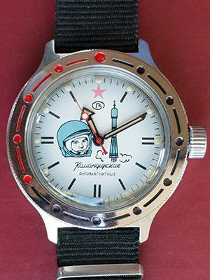 Vostok Amphibia Gagarin 020694