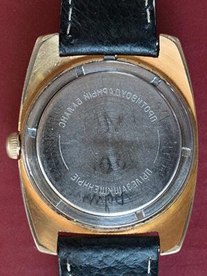 Vostok Komandirskie Chistopol 793952