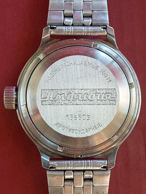 Vostok Amphibia 020346
