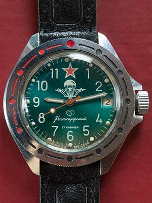 Vostok Komandirskie 'Paratrooper' 341307