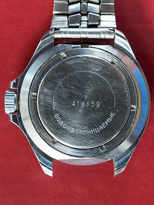Vostok Komandirskie 341180