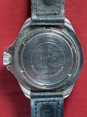 Vostok Komandirskie 341248
