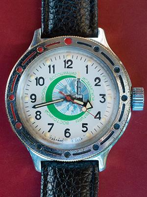Vostok Amphibia 020