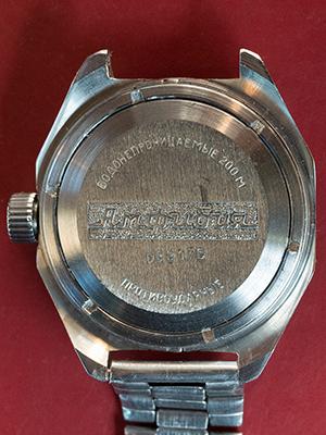 Vostok Amphibia 320499