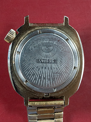 Vostok Komandirskie 339550
