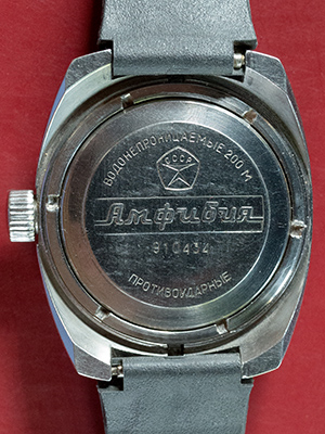 Vostok Amphibia Tonneau 1190100