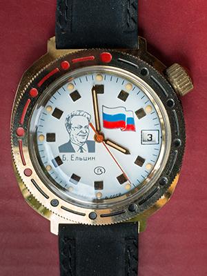 Vostok Komandirskie 339750
