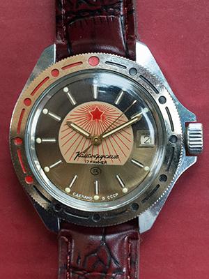 Vostok Komandirskie Rising star 341270