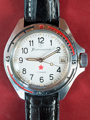 Vostok Komandirskie 341201