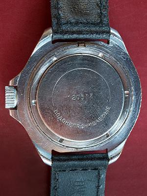 Vostok Komandirskie 341226