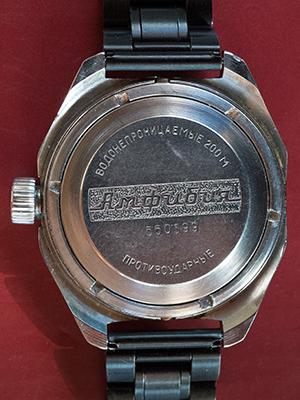 Vostok Amphibia 320161