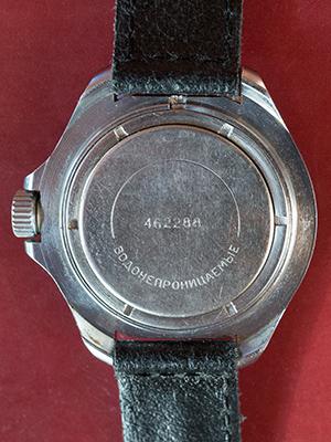 Vostok Komandirskie 341200