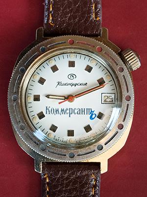 Vostok Komandirskie Kommersant