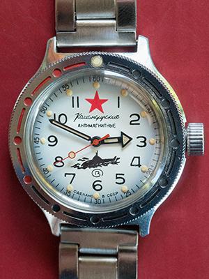 Vostok Amphibia 020697