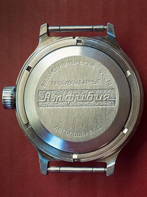 Vostok Amphibia 420