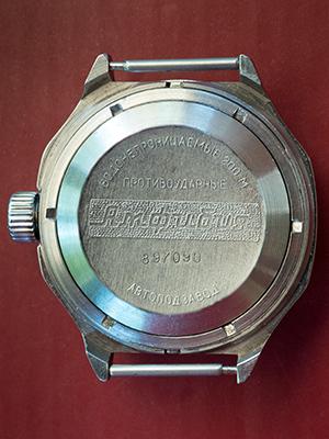 Vostok Amphibia cassa angolare