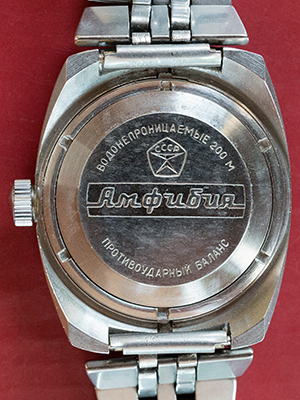 Vostok Amphibia Tonneau 1190820