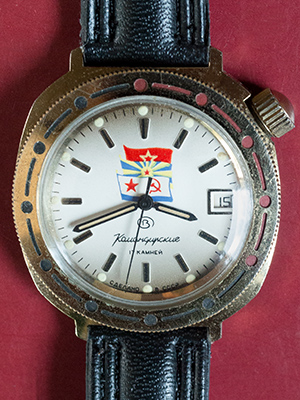 Vostok Komandirskie 349496