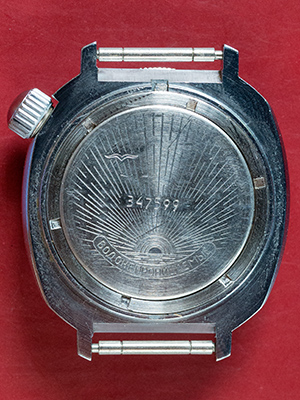 Vostok Komandirskie 331493