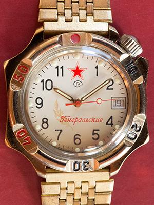 Vostok Generalskie 539507