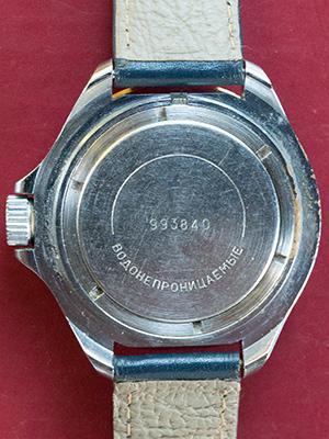 Vostok Komandirskie 341334