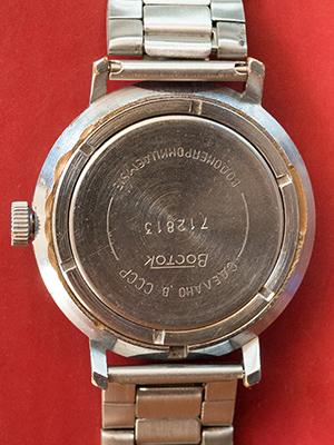 Vostok civile 548359
