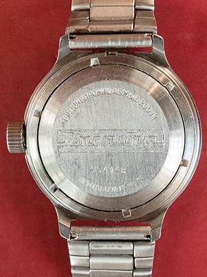 Vostok Amphibia 020789