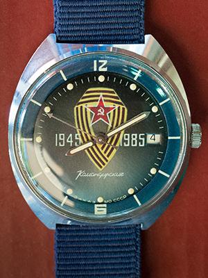 Vostok Komandirskie