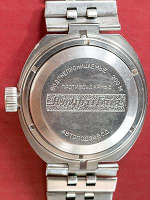 Vostok Amphibia Neptune 9370216
