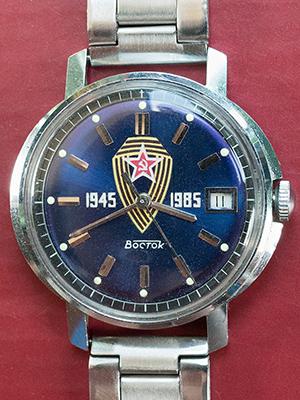 Vostok 1945 - 1985